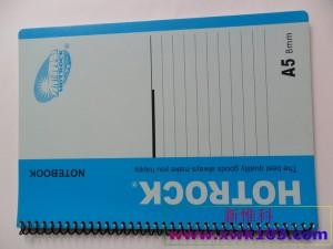 渡边螺旋装订笔记本A5R1050