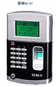 喜瑞XR-H7指纹机