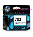 HP703原装墨盒