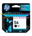 HP56原装墨盒